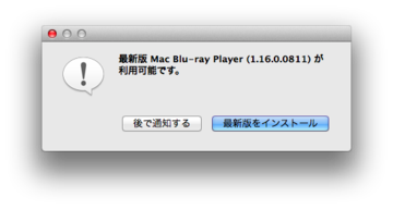 Mac_bluray_player_116a_2