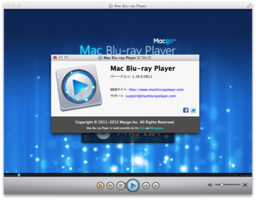 Mac_bluray_player_116b_2