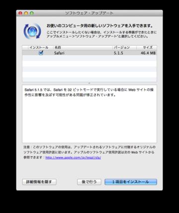 Safari_515_2