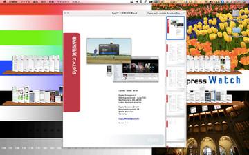 Desktopshelves_3