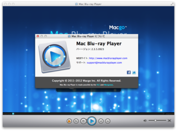 Macblurayplayer235