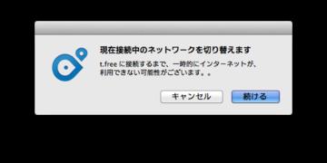 T_free_02_2