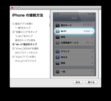 T_free_09