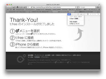 T_free_a
