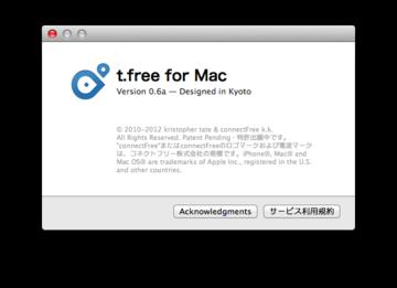 T_free_c