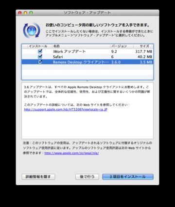 Remotedesktop_360