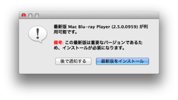 Macbluray_2_5_0_a_2