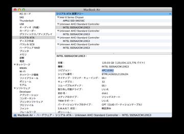 Intel_ssd_320firm
