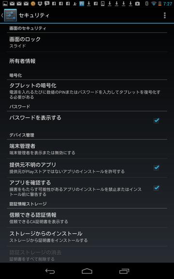 20130110_072753