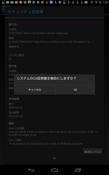 20130110_072838