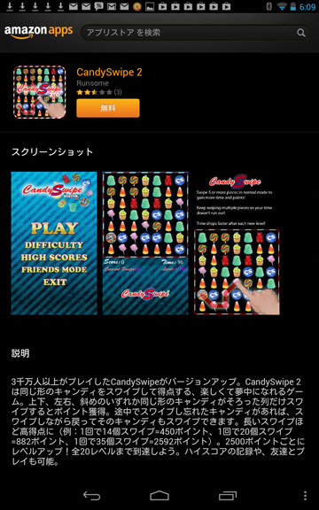 Screenshot_20130123060939