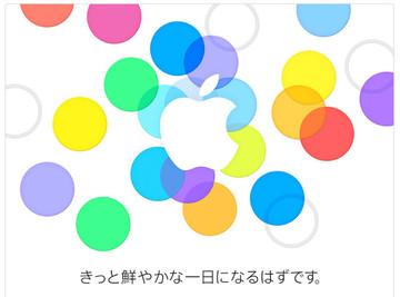 Appleeventjp