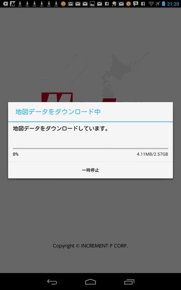 20131015_122016