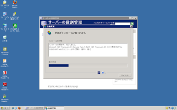 20131018_93104_2