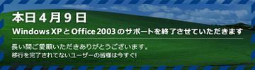 Ecoe196564_140409_hero01