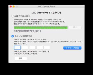 Dx0_805