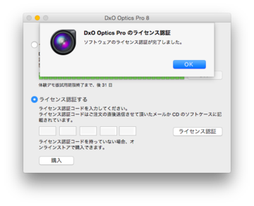 Dx0_807