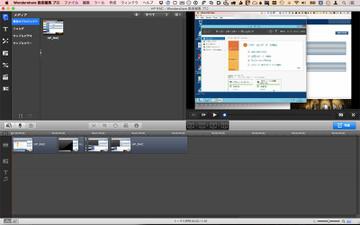 Videoeditor3