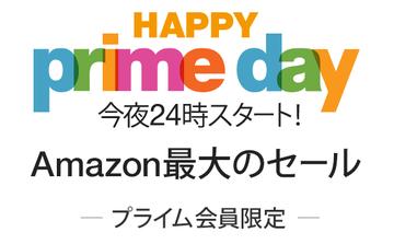 Pd_pre_prime_2