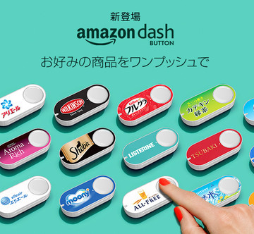 Dash_button