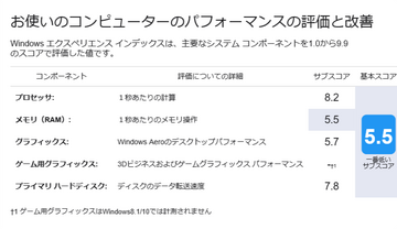Vmware_8_5_10_win1709
