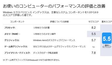 Vmware_8_5_8_win1709_2