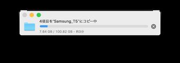100gb_copy