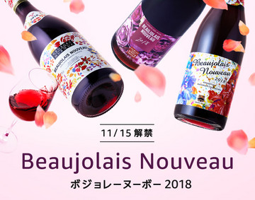 1138439_wine_beaujolaisnouveau_18_e