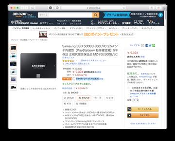 Samsung_ssd_500gb_860evo