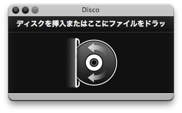 Disco_02