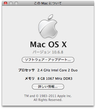 About_this_mac_2