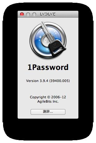 1password_394