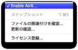 Airx_02_2