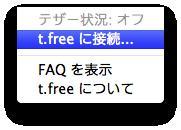 T_free_01