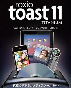 Toast11