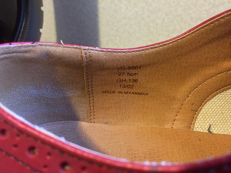 サイズ感の比較のために、ABCマート等で安く(でも、一応グッドイヤーウェルト製法)販売されている27.5cmの「ビバ グラフィティ ウイングチップブーツ 6 COLORS